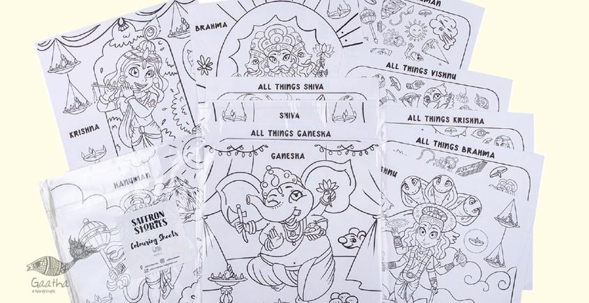 Saffron Stories ♦ A ♦ Colouring Sheets { Gods Series }