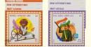 Saffron Stories ♦ J ♦ Indsight Cards { Freedom Fighter Series }
