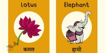 Saffron Stories ♦ E ♦ Game { Kahani Cards }