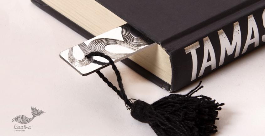 Ekasth ~ Nodes Aluminium Marodi Bookmark ~ 4