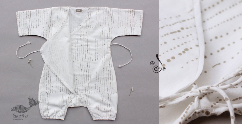 shop online infant garment made with pure organic cotton Humming Dots Romper
