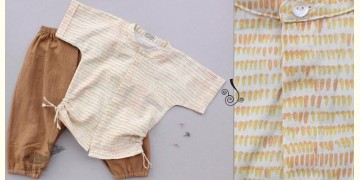 Infant Organic Cotton Garment ★ Soak & Caramel set ★ 28
