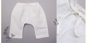 Infant Organic Cotton Garment ★ Classic String Pants -Milky White ★ 22