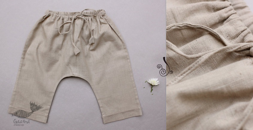 shop online infant garment made with pure organic cotton Cloud Grey Handwoven Pants