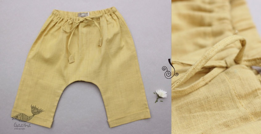 shop online infant garment made with pure organic cotton Yellow Sunshine Handwoven Pant