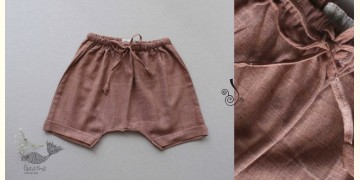 Infant Organic Cotton Garment ★ Earth Brown Handwoven Shorts ★ 25