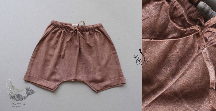 shop online infant garment made with pure organic cotton Earth Brown Khadi Shorts