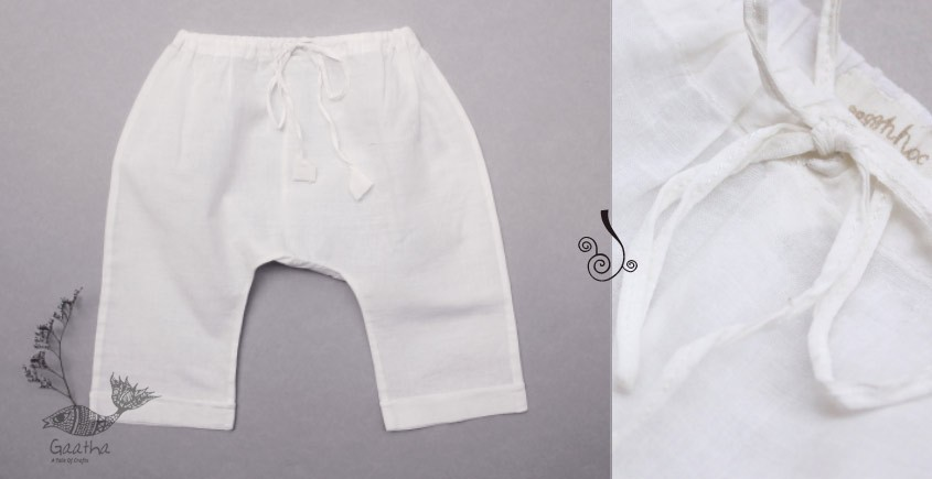 Infant Organic Cotton Garment ★ Classic String Pants -Milky White ★ 22