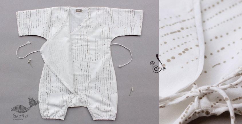 Infant Organic Cotton Garment ★ Humming Dots Romper ★ 2