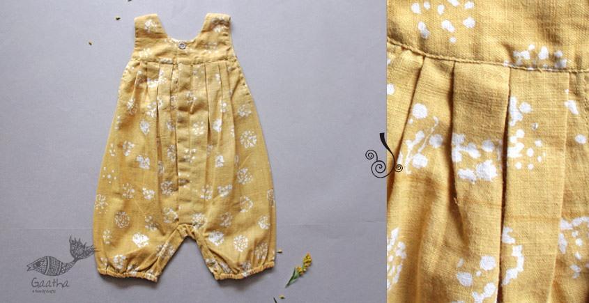 Infant Organic Cotton Garment ★ Muse Jumpsuit ★ 7