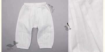 Infant Organic Cotton Garment ★ Puff Up pleated pant - milky white ★ 21