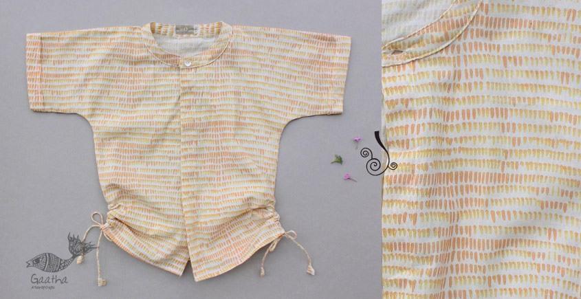 Infant Organic Cotton Garment ★ Soak Drawstring Shirt ★ 18