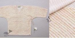 Infant Organic Cotton Garment ★ Soak Summer Wrap ★ 13