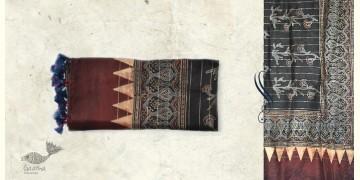 Nirupama ☙ Chanderi Ajrakh Dupatta ☙ 7