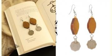 Abira ✮ Wood & Repurposed Coin Dangler ✮ 4