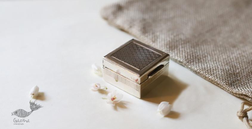 रजत ❧ | Silver Square box - Small | 10