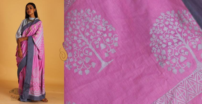 Pastel Pink ⚉ Block printed ⚉ Saree