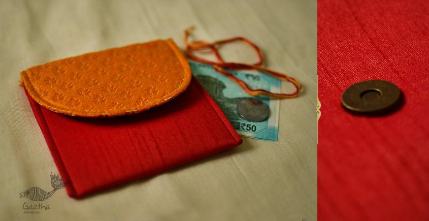 Bolsa ~ Brocade purses & Clutches { 3 }