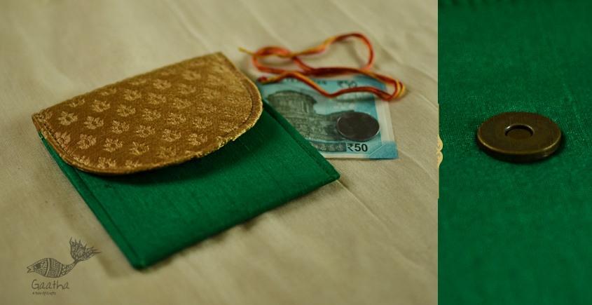 Bolsa ~ Brocade purses & Clutches { 4 }