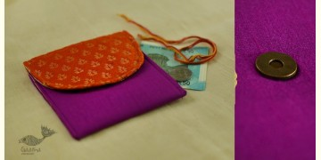 Bolsa ~ Brocade purses & Clutches { 7 }