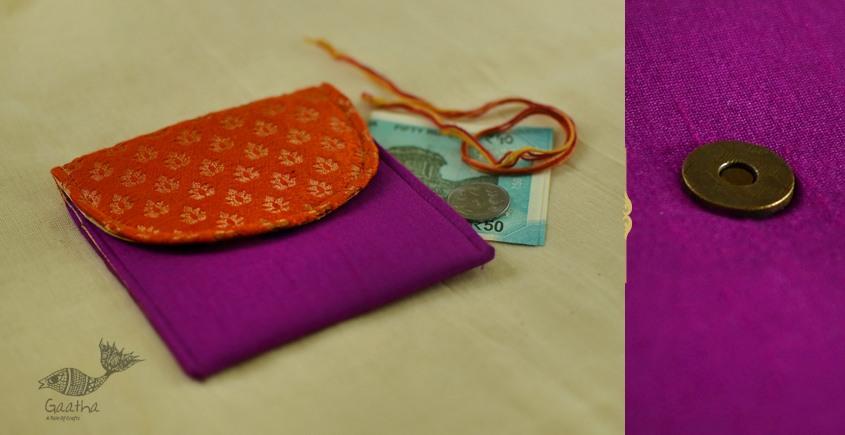 Bolsa ~ Brocade purses & Clutches { 7 }