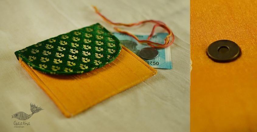 Bolsa ~ Brocade purses & Clutches { 8 }