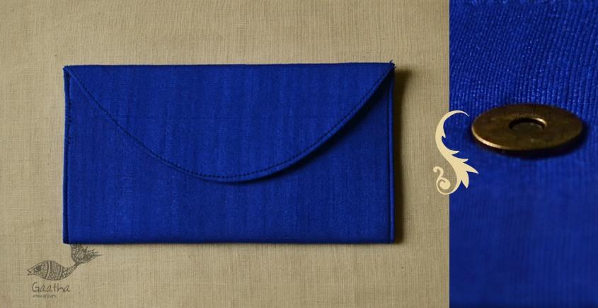 Bolsa ~ Brocade purses & Clutches { 17 }