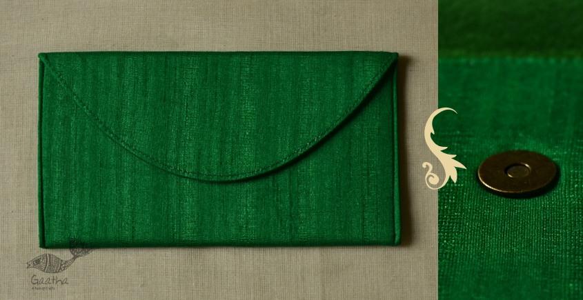 Bolsa ~ Brocade purses & Clutches { 19 }