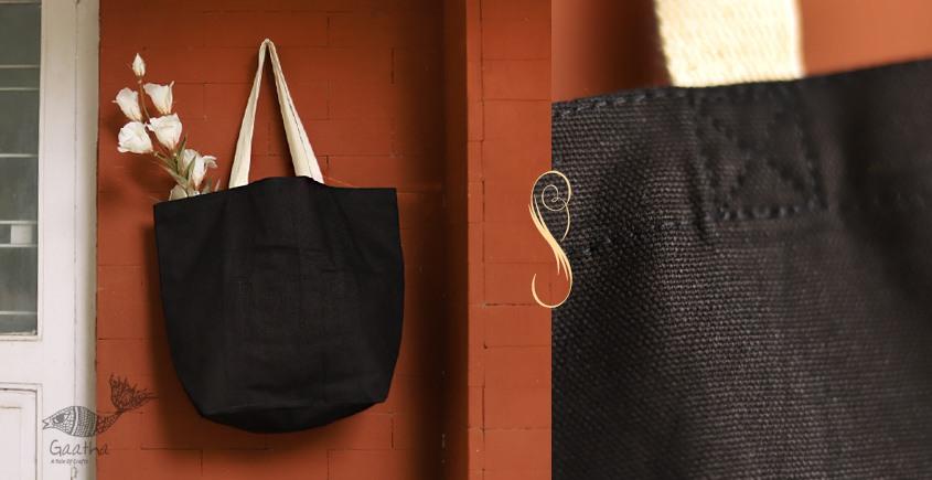 Bolsa ~ Canvas Handbags & Pouches ~ 4