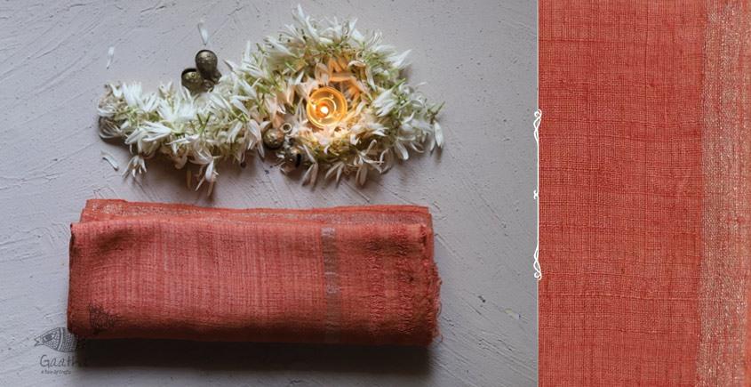 रस्म ☸ Handwoven . Natural Color ☸ Matka Silk Zari Dupatta ☸ 1