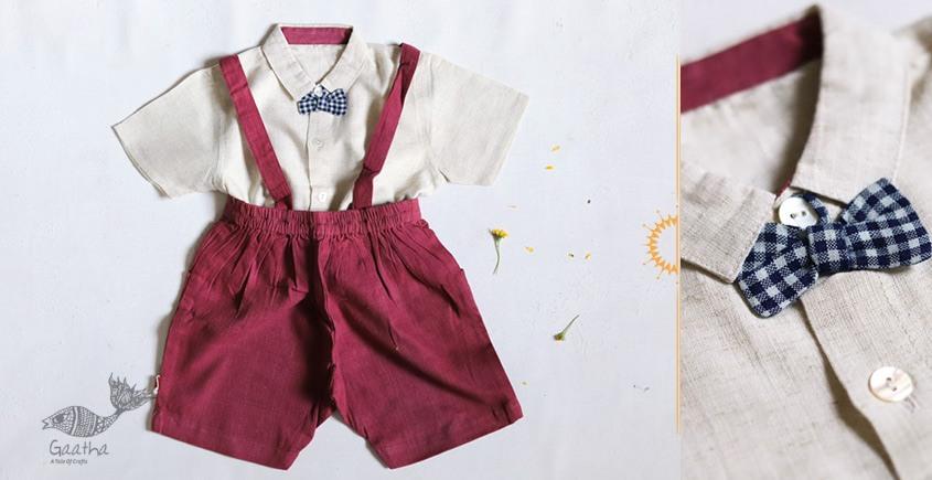 Little Stars ★ Kids Garment ★ Organic Cotton ★ 10