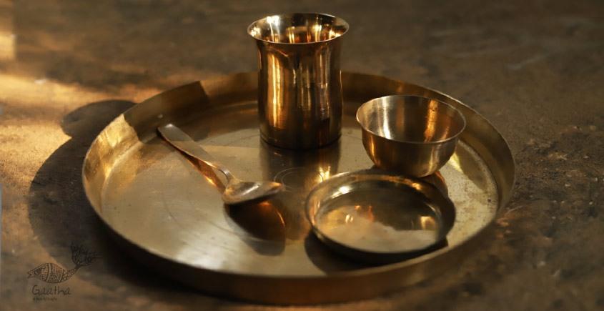 Kanssa Thali Set - Set of Four (12