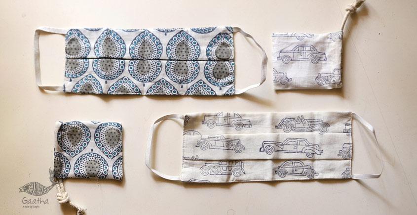 Be safe & stylish ✜ Cotton Two Layered Mask ( Set of 2 ) ✜ 1