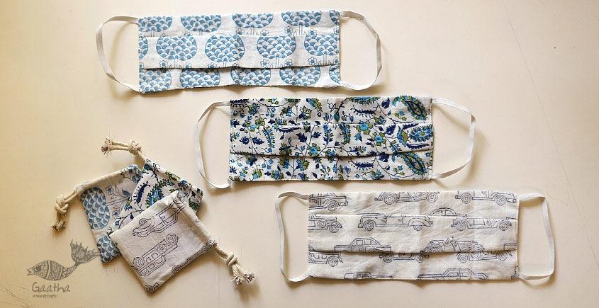 Be safe & stylish ✜ Cotton Two Layered Mask ( Set of 3 ) ✜ 10