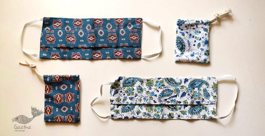 Be safe & stylish ✜ Cotton Two Layered Mask ( Set of 2 ) ✜ 3