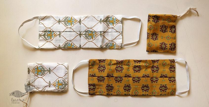 Be safe & stylish ✜ Cotton Two Layered Mask ( Set of 2 ) ✜ 5