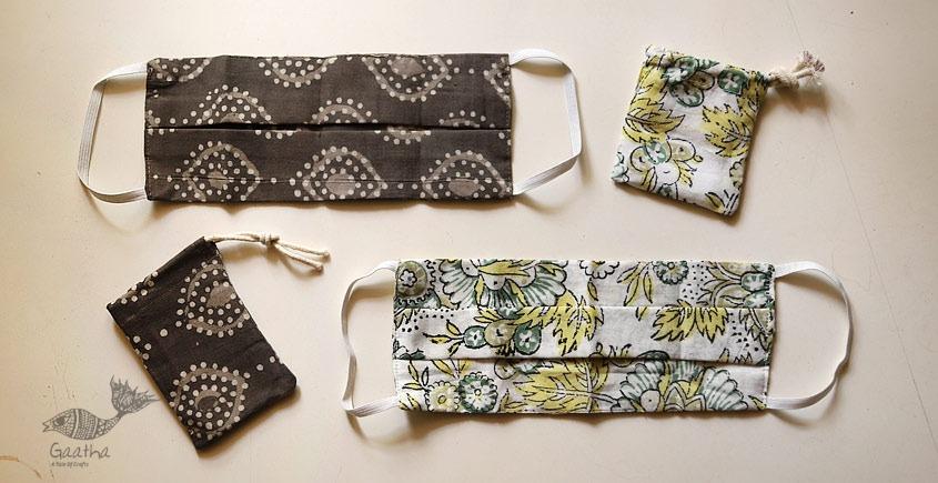 Be safe & stylish ✜ Cotton Two Layered Mask ( Set of 2 ) ✜ 2