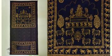 A date with Destiny ✲ Vintage Calendar ✲ Gopashtami Pichwai | 1987
