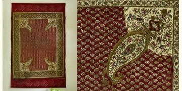 A date with Destiny ✲  Vintage Calendar ✲ Kajaz |1995