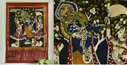 A date with Destiny ✲ Vintage Calendar ✲ Krishna | 2002