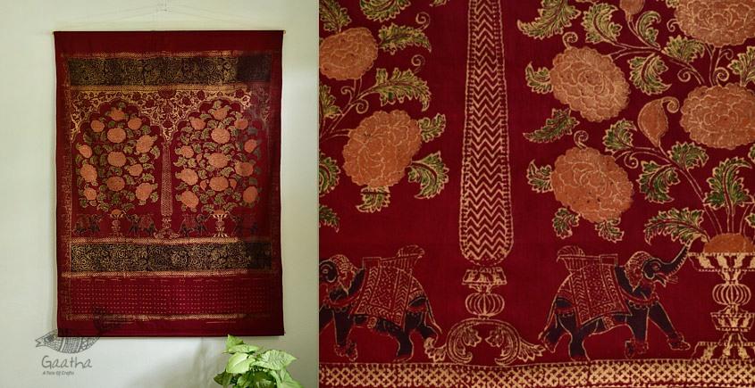 shop Vintage indian Painting