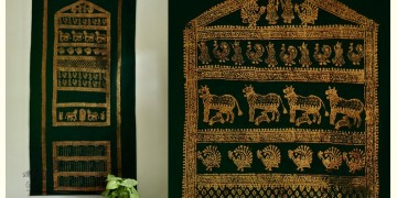 A date with Destiny ✲ Vintage Calendar ✲ Sinhasana | 1991