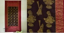 A date with Destiny ✲ Vintage Calendar ✲ Vaishnavite Chadar | 1988
