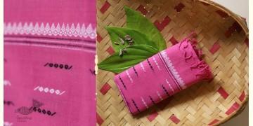 Anagi ☘ Handwoven Assamese Cotton Stole ☘ 3