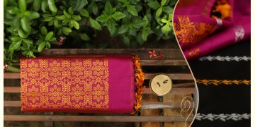 Saalmi ❋ Assamese Silk Saree ❋ 5