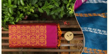Saalmi ❋ Assamese Silk Saree ❋ 6
