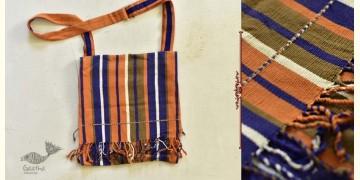 "Treasure Trove ♠ Handwoven ♠ Sling Bag (11"" x 12.5"") ~ B"