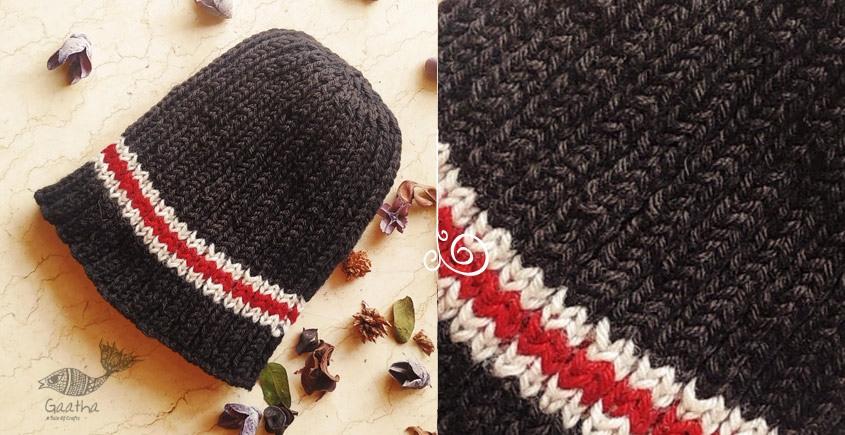 natural color wool cap