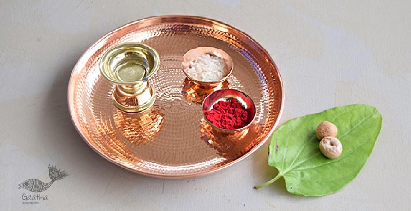 ताम्र ✤ 19 ✤ Divinity Platter Copper
