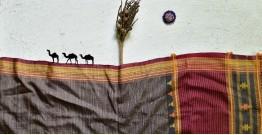 Breezy Mangroves ❧ Handwoven Bhujodi Cotton Tussar Silk Dupatta ☙ 15